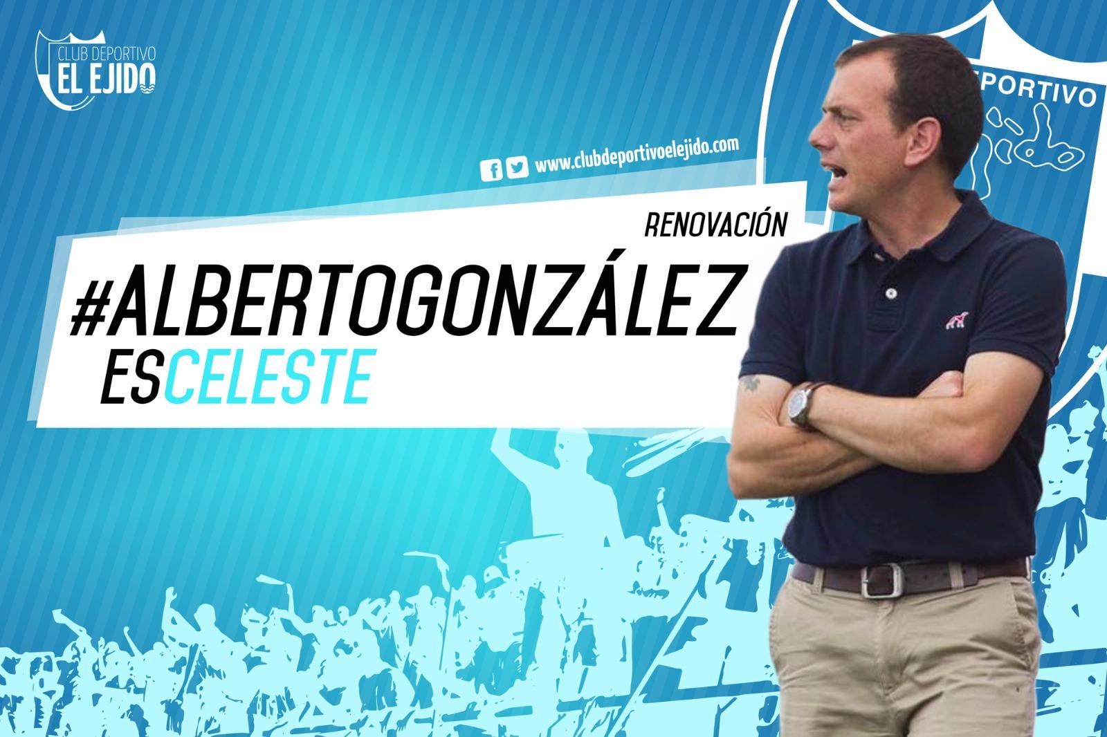 Alberto González renueva por tres temporadas
