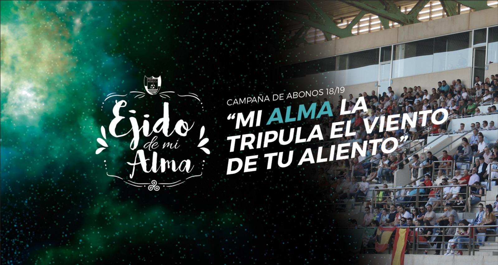 El CD El Ejido llega al ecuador de su campaña de abonos con más de medio millar de abonados