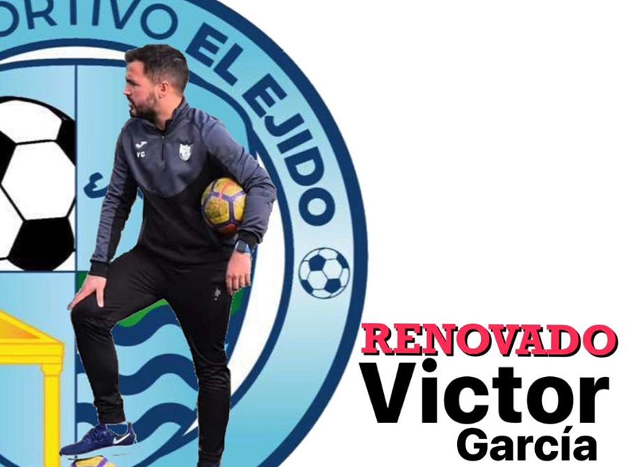 Víctor García entrenará al Cadete de Tercera Andaluza
