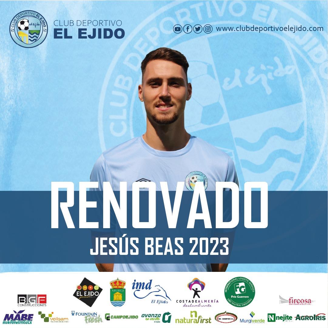 El ejidense Jesús Beas renueva hasta 2023 con el CD El Ejido